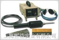 DJ-6型直流電火花檢測儀 DJ-6