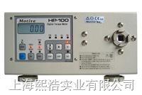 HP-100数字扭力測試儀 HP-100