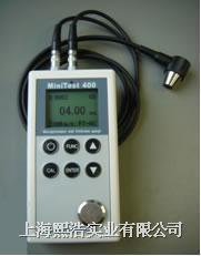 德国EPK公司MINITEST 400超聲波測厚儀 MINITEST 400