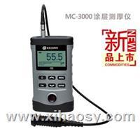 MC-3000A膜厚仪 MC-3000A膜厚仪