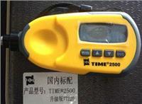时代新版TIME2500涂层测厚仪 TIME2500