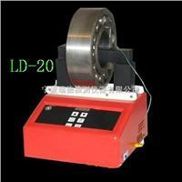LD-20轴承加热器厂家 LD-20