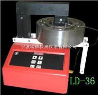 LD-36轴承加热器厂家 LD-36