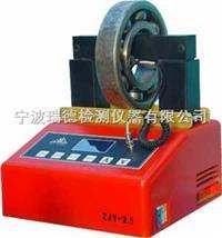 ZJY2.5轴承加热器厂家 ZJY2.5