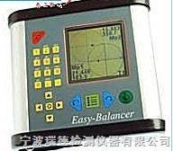 瑞典Easy-Balancer振动分析仪代理商 瑞典Easy-Balancer