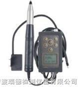 轴承状态检测仪BT77 代理商  BT77