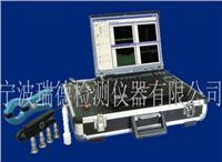 EMT690A2/4/8设备故障综合诊断系统厂家 EMT690A2/4/8