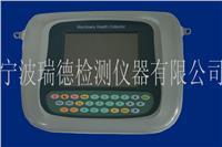 EMT490C2双通道机器故障分析仪厂家 EMT490C2