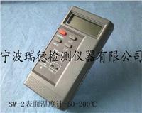 SWK-2煤场测温仪厂家 SWK-2