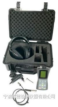 Viber X3多功能振动检测仪代理商 Viber X3