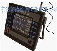 YHUT-360超声波探伤仪厂家 YHUT-360