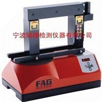 FAG轴承加热器heater40代理商 heater40