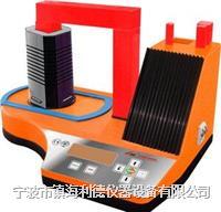 利德品牌ZMH-200N静音轴承加热器厂家 ZMH-200N