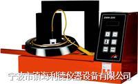 宁波ZMH-200静音轴承加热器品牌 ZMH-200