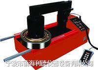 宁波ZMH轴承加热器ZMH-1000H报价 ZMH-1000H