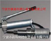 HP-4290液力偶合器专用拉马最低价 HP-4290