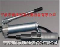 宁波NA-0146Y液力耦合器专用拉马专卖 NA-0146Y