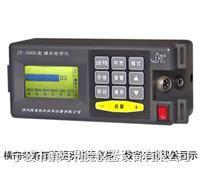 RD-3000管道漏水检测仪最低价 RD-3000