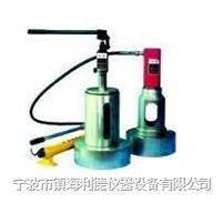 SM-203C轴承液压起拔器厂价直销 SM-203C