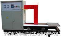 YZR-7自控轴承加热器批发价 YZR-7