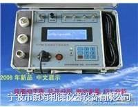 RD300型现场动平衡测量仪现货 RD300
