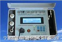 RD800现场动平衡仪热卖 RD800
