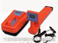 TT-2000A电缆故障定位仪热卖 TT-2000A