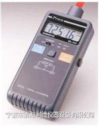 光电式转速表RM-1000厂家直销 RM-1000