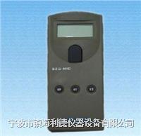 SZG-441C光电转速表现货 SZG-441C