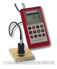 Quintsonic 超声涂层测厚仪热卖 Quintsonic