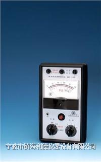 MC-100电动机故障检测仪报价 MC-100