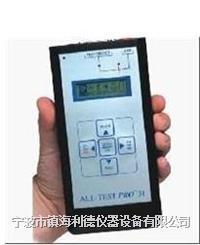 ALL-TEST PRO-31电机绕线故障检测仪最低价 ALL-TEST PRO-31
