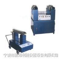 YJ30H-DJ1电机壳感应加热器厂家最低价 YJ30H-DJ1