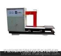 YG51-BGJ-75-4感应轴承加热器厂家直销 YG51-BGJ-75-4