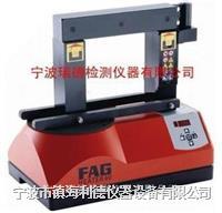 FAG轴承加热器heater40厂家最低价 heater40
