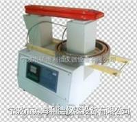 HLD50轴承感应加热器 HLD50厂家热卖 HLD50