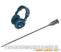 宁波RD-TLD型电子听漏棒厂家直销 RD-TLD