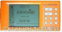 宁波ST-TL2型漏水探测仪厂家轴承 ST-TL2