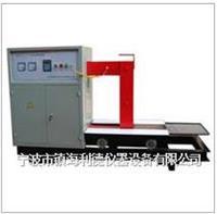 昆明YZR-8电磁感应轴承加热器厂家说明书 YZR-8
