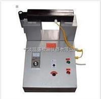 小型轴承加热器 RDX-30台式加热器 RDX-30性能 RDX-30