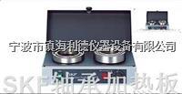 SKF729659C轴承加热板 SKF进口轴承加热器厂家 SKF729659C