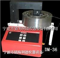 热卖DM-36移动式轴承加热器上海厂家 DM-36
