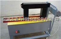 MFY-5智能轴承加热器北京厂家技术参数 MFY-5