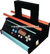 天津ZMH-220C静音轴承加热器经销商价 ZMH-220C
