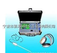 PLH-41高精度管道漏水探测定位仪出厂价 PLH-41