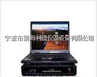 北京LC-8002双通道振动监测故障诊断系统  LC平板故障检测仪厂家图片 LC-8002