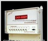 上海HY-107八通道状态监测数据采集仪  上海设备故障检测仪  HY-107分析仪说明书 HY-107