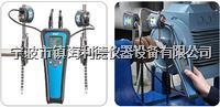 TKSA20高性能进口激光对中仪 SKF激光对中仪国内总代理 TKSA20激光对中仪
