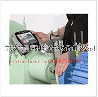 Fixtur-laser Let300瑞典进口激光对中仪  Fixtur-laser 300说明书 Fixtur-laser Let300激光对中仪