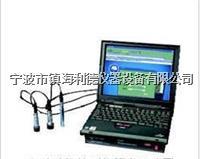 供应RD-3580双通道现场动平衡仪最低价   RD-3580平衡仪测量范围 RD-3580